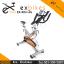 จักรยานออกกําลังกาย Spin Bike ระบบสายพาน รุ่น 884 สีเงิน thumbnail 2