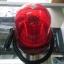 ไฟไซเรนติดหลังคา LED 100 ดวง เลนส์แดง thumbnail 2