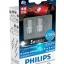 SMD T10 Philips X-treme Ultinon 6700K thumbnail 1
