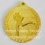 เหรียญรางวัล/กีฬาวิ่ง, กรีฑา MS-016 thumbnail 1
