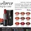 odbo Excellence Lasting Lip Color OD543 โอดีบีโอ เอ็กซเลนท์ ลาสติ้ง ลิป คัลเลอร์ ถูกมาก thumbnail 1
