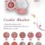 odbo Cookie Blusher OD407 โอดีบีโอ บลัชออน ของแท้ โปรฯ จัดหนัก ถูกจริง thumbnail 1