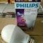 หลอดไฟ LED E27 Bulb ขนาด 12.5W 220V Warm White PL (Philips) thumbnail 1