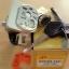 สวิทช์กุญแจ ดรีม ซุปเปอร์คัพ thumbnail 1