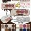 Sivanna chocolate Eye shadow 4 Color Palette HF154 ของแท้ ราคาโปรโมชั่น thumbnail 1