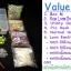 """ชุดอุปกรณ์ถักซิิลิโคน DIY Loom Bands Bracelets """" New Value Set 939 """"( V Set) thumbnail 1"""