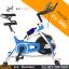 เครื่องปั่นจักรยาน Spin Bike ระบบสายพาน รุ่น 880 thumbnail 1