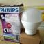 หลอดไฟ LED E27 Bulb ขนาด 4W 220V Cool White PL (Philips) thumbnail 1