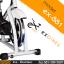 จักรยานออกกําลังกาย ระบบสายพาน Spin Bike รุ่น 881 thumbnail 8