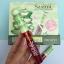 ของแท้ Sasimi Alovera Lip Gloss S721 ลิปกลอสว่านหางจรเข้ 99% thumbnail 1