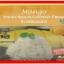 รำวง - ข้าวเหนียวมะม่วงสำเร็จรูป ชนิดกล่อง เกรดพรีเมี่ยม (Rawong Mango Sticky Rice in Coconut Cream) thumbnail 4
