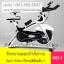 จักรยานออกกําลังกาย ระบบสายพาน Spinning Bike รุ่น 882 thumbnail 1