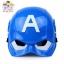 หน้ากาก ซุปเปอร์ฮีโร่ มาร์เวล (MARVEL)กัปตันอเมริกา Avengers Mask Capitan America thumbnail 2