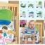 เก้าอี้กินข้าว สำหรับเด็ก แบบพกพา สีฟ้าขาว แบบไม่มีมีของเล่น thumbnail 2