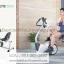 จักรยานออกกําลังกาย แบบนั่งปั่น Magnetic Recumbent Bike thumbnail 2