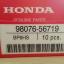หัวเทียน รถ 2 จังหวะ เกลียวสั้น NGK-Honda แท้ thumbnail 2