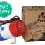 โซล่าปั๊ม (Solar Pump) ยี่ห้อ Bilge ขนาด 500GPH 24V thumbnail 1