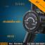 จักรยานออกกําลังกาย ระบบแม่เหล็ก Magnetic bike รุ่น ex-01 thumbnail 6