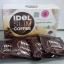 Idol Slim Coffee ไอดอล สลิม คอฟฟี่ สูตรสำหรับคนดื้อยา โปรฯ เด็ด 9 ท่านแรกเท่านั้น thumbnail 1
