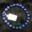 สร้อยข้อมือลาพิส ลาซูลี่-Lapis Lazuli หินมงคลประจำคนเกิดวันศุกร์ และคนเกิดเดือนกันยายน thumbnail 1