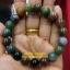 หินนำโชคหยกสามสี หินมงคล โชคลาภ วาสนา อายุยืน จิตสงบ เจริญรุ่งเรือง สุขภาพแข็งแรง เกรด A ของแท้ thumbnail 1