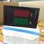 Digital Meter - BLED 50A 80-300V thumbnail 1