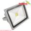 Solar Flood Light 12V 50W รุ่น STCLF-LVFCOB50W thumbnail 1