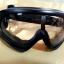 แว่นกันลม โมโตครอส thumbnail 4