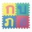 EVA แผ่นโฟมปูพื้น แผ่นรองคลาน ตัวเลข 0-9 (คละสี) ขนาด 30*30 cm (10 แผ่น) **มีแบบ พร้อมรูปทรงเลขา thumbnail 1
