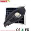 โคมไฟ Solar Street Light ขนาด 20W พร้อมแผงโซล่าเซลล์ 30W thumbnail 1