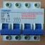 Breaker แบบ MTS AC 20A 400V 4P (TMZ) thumbnail 1