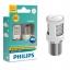 SMD Philips Vision S25 แบบเขี้ยว 18 ดวง thumbnail 2