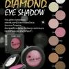 Sivanna Colors Diamond Eye Shadow SH901 ซีเวียนา คัลเลอร์ ไดมอนด์ อาย แชโดว์