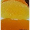 สบู่homemade แฟนซี ส้มโอ melt pour