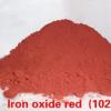 สี iron oxide แดงส้ม 50g