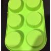 แม่พิมพ์ซิลิโคนวงกลมถ้วย 4*2.5 (ฐาน7ซม) 110g