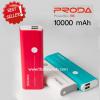 แบตสำรอง powerbank proda v6 10000mAh ราคา 350 บาท