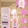 Sivanna Colors Egg Mousse Soft Perfect Bubble Foam HF565 มูสล้างหน้า พร้อมหัวแปรง
