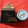 Night Cream บิวตี้ทรี ครีมกลางคืน ของแท้ราคาถูก