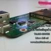 USB Board DELL Vostro 1014 ของแท้ ประกันศูนย์ DELL ราคา ไม่แพง