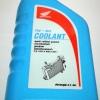 น้ำยาหม้อน้ำ Honda 0.5ลิตร
