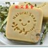 แสตป์สบู่ รูป ยิ้ม Natural Soap