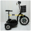 สกู๊ตเตอร์ไฟฟ้า 3ล้อ,scooterไฟฟ้า 3 ล้อ แบบ Hub moter สีดำ