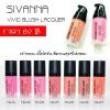 Sivanna Colors Liquid Blusher HF318 ของแท้ ราคาถูกสุดๆ