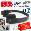 iphone bluetooth stereo headset H610