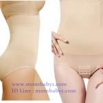 กางเกงในกระชับหน้าท้องเอวสูง รุ่น 318 เสริมโครงอ่อนไม่ทำให้ขอบม้วนลงมา เป้าตะขอ