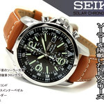 Seiko Men Chronograph Solar Watch V172 SSC081