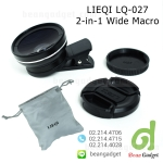 LIEQI Universal Mobile Clip Lens LQ-027 Super Wide Lens 0.45x with Macro 37mm คลิปเลนส์มือถือ 2-in-1 Black สีดำ