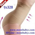 กางเกงกระชับหน้าท้องเอวสูง เสริมโครงอ่อน รุ่น328 ลดราคา