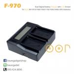ที่ชาร์จแบตเตอรี่ดิจิตอล Sony Battery Charger NP-F570 NP-F770 NP-F970 ชาร์จคู่ จอ LCD USB ชาร์จมือถือ